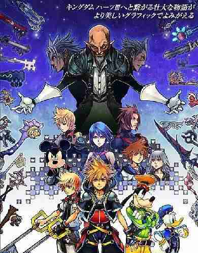 Descargar Kingdom Hearts HD 2.5 ReMIX [ENG][CLANDESTiNE] por Torrent